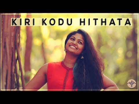 kiri kodu mp3 free download