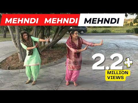 Mehndi Mehdni Giddhe Vich | Neeru Gill Neeli Grewal |Sangeet Dance Giddha Video  |