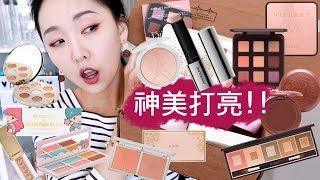 美系熱門彩妝新品開箱試用心得 Beautylish / Sephora HAUL