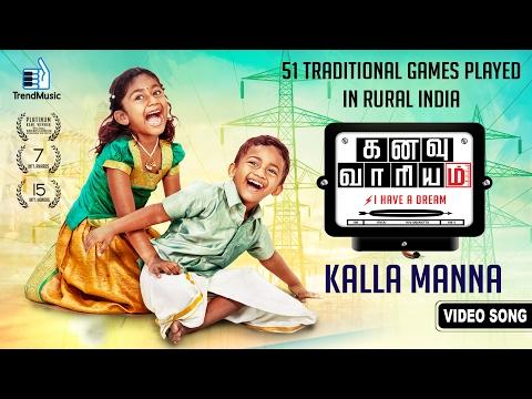 Kanavu Variyam - Kalla Manna Video Song   Arun Chidambaram   Warner Bros Release   Trend Music Mp3