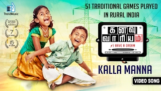 Kanavu Variyam - Kalla Manna Video Song | Arun Chidambaram | Warner Bros Release | Trend Music