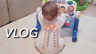 6개월 아기일상 육아브…