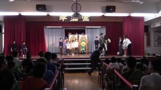 滬江小學 2016-2017家長教師會會員大會表演-英語話劇