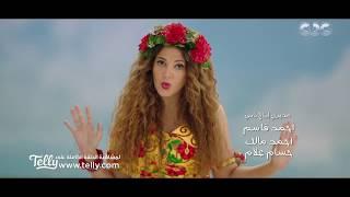 تتر مسلسل في اللالا لاند ... غناء الفنانه دنيا سمير غانم