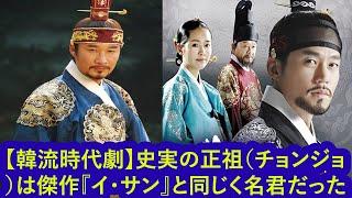 チャン・ヨンシル~朝鮮伝説の科学者~ 第21話