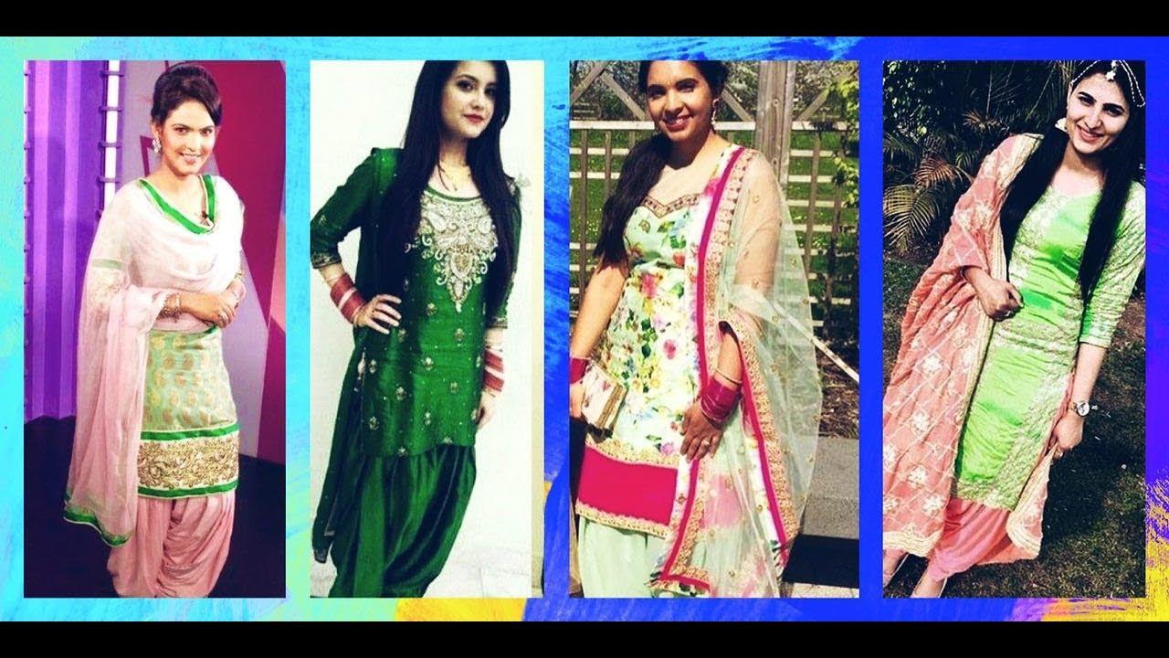 109b80454 new patiala salwar suit fashion || punjabi salwar suit || latest stylish punjabi  suit designs