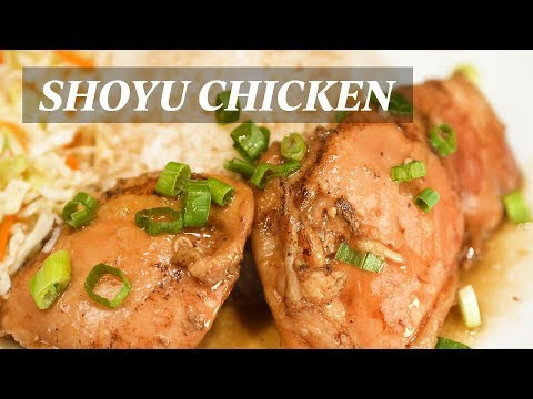 How to Make Hawaiian Style Plate Lunch Shoyu Chicken