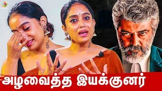 Emotional Connect With Ajith : Abirami Venkatachalam Interview | Nerkonda Paarvai Shooting Spot