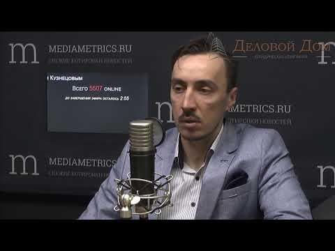 Вопрос юристу с Алексеем Кузнецовым