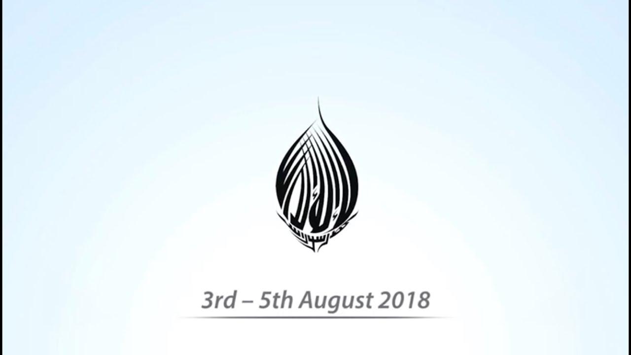 jalsa salana uk 2018 dates