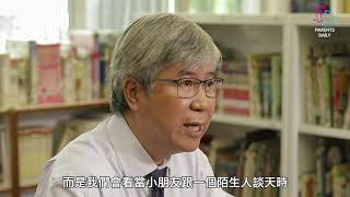 Publication Date: 2017-08-15 | Video Title: 【校長有話兒】羅煦鈞校長 專訪(Part 3)