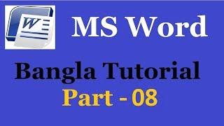 MS Word 2003 Bangla Tutorial Part 08 - Format Menu (Tabs, Background, Theme)