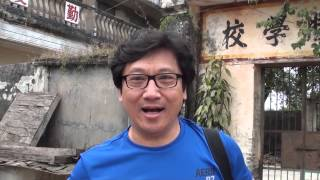 Video Jimmy's Journey in Toishan - Discovering His Roots download MP3, 3GP, MP4, WEBM, AVI, FLV Januari 2018