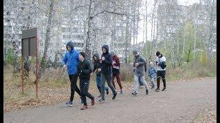 Спортивные тренировки в челябинском парке