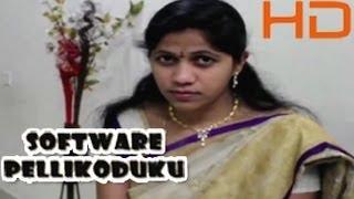 Software Pellikoduku | Comedy Short Film | By Suresh Palla