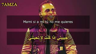 Te Robaré - Nicky Jam X Ozuna مترجمة عربي