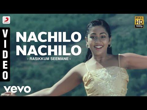 Rasikkum Seemane - Nachilo Nachilo Video | Srikanth, Navya Nair | Vijay Antony
