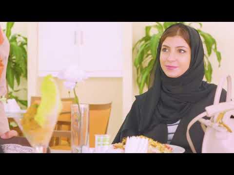 AlHamriya Branch