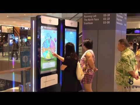 Westgate Mall (Promotion Game + Social Wall)
