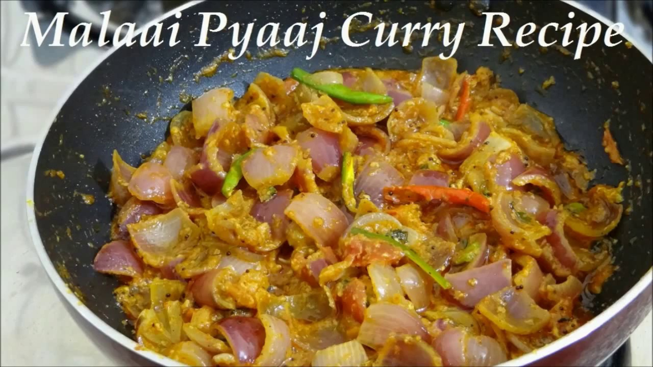Malai pyaaj ki sabji easy quick tasty tomato malai pyaaj recipe malai pyaaj ki sabji easy quick tasty tomato malai pyaaj recipe indian vegan curry recipe forumfinder Gallery