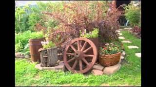 видео Оформление сада в стиле кантри