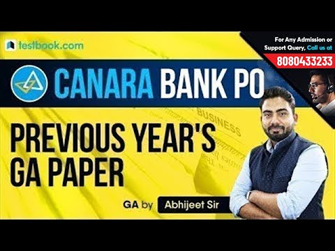Canara Bank PO 2018 | Solve Previous Year's GA Paper | General Awareness by Abhijeet Sir