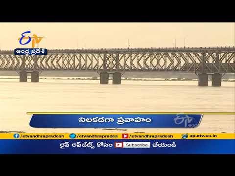 Download 10 AM   Ghantaravam   News Headlines   25th July 2021   ETV Andhra Pradesh