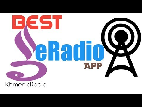 Best eRadio App for Android | Listen to Online Radios with Low Internet