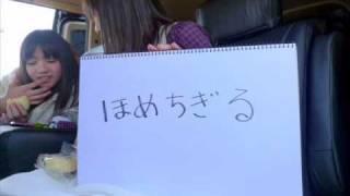 あのピッピが東京女子流について語る、ピッピのラジログ。 第二回です。...