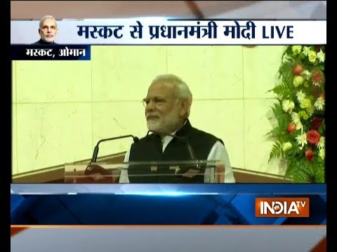 PM Narendra Modi addresses Indian diaspora in Oman
