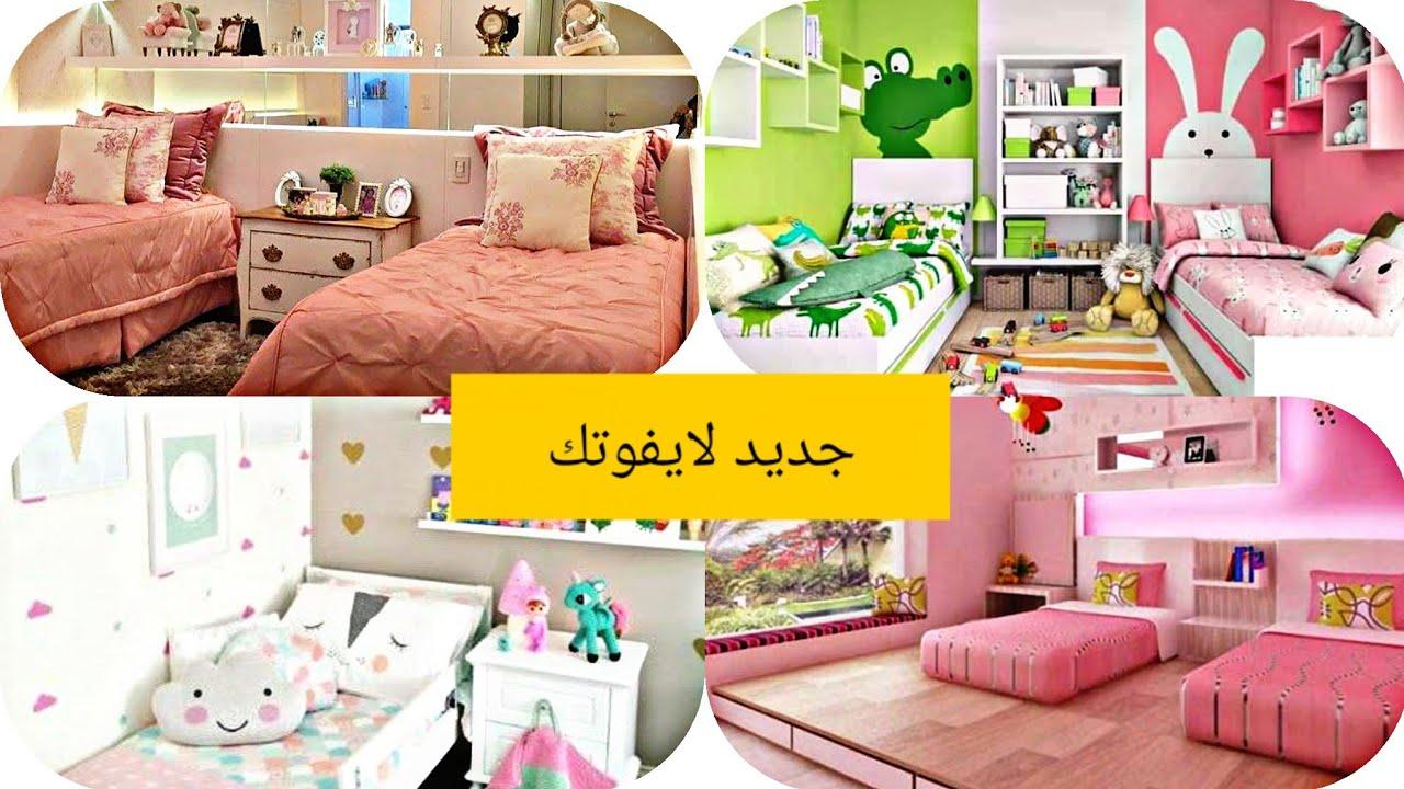 غرف اطفال 2019 غرف اطفال كامله ديكور والوان اجمل غرف نوم اطفال