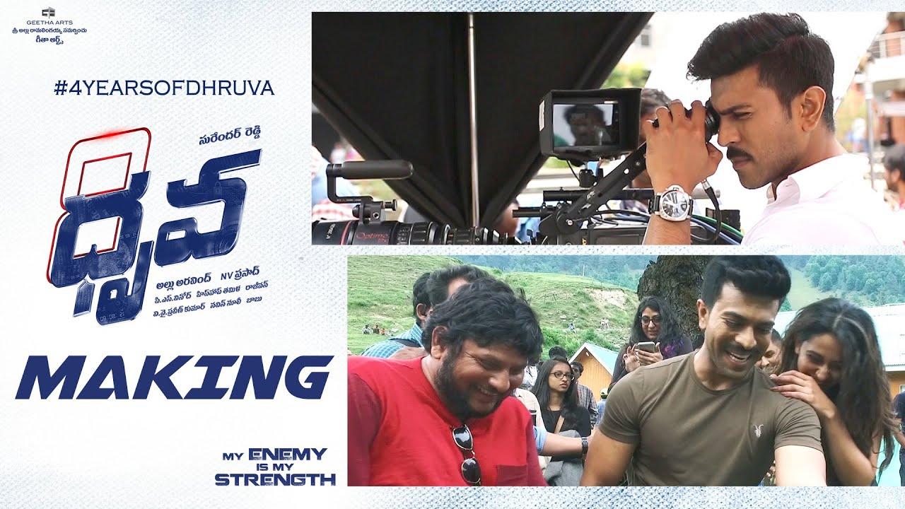 Download Making Video of Dhruva | Ram Charan, Rakul Preet, Arvind Swamy | Surender Reddy | #4YearsForDhruva