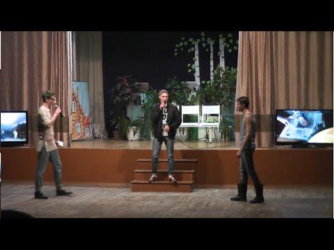 """Театрализованное представление """"STORY OF MODERN RUSSIA"""" в 13 школе г.Бердск. Реж. Омаров Игорь"""