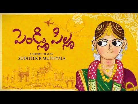 Pendli Pilla    New Telugu Short Film 2018    by Sudheer R Muthyala thumbnail
