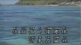Khu Sa - Huang Ying Ying
