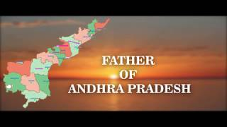Father of Andhra Pradesh  Open Letter to AP People  Chandrababu Naidu  2019 Elections