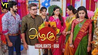 Azhagu - Tamil Serial   Highlights   அழகு   Episode 650   Daily Recap   Sun TV Serials   Revathy