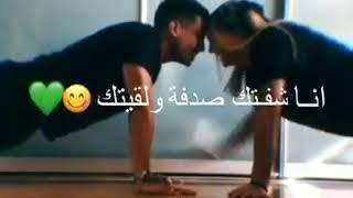 والله شكلي حبيتك 💙 حالات واتس اب