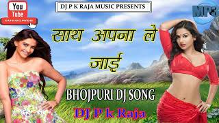 ... mp3 song download link http://www.djpradeepgupta.wapkiz.com/site-4.html?to-fid=112&to-name=sath%20chad%20ba%...