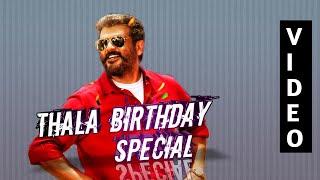 Happy Birthday Thala ❣ Ajith | Whatsapp Status Tamil Video | Motivation Song