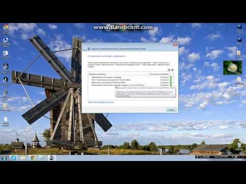 Как исправить проигрыватель Windows Media