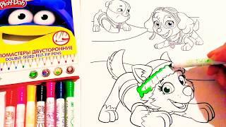 Щенячий Патруль Мультик Раскраска для детей Герои мультика Скай Эверест Крепыш | Игрушки Шоу