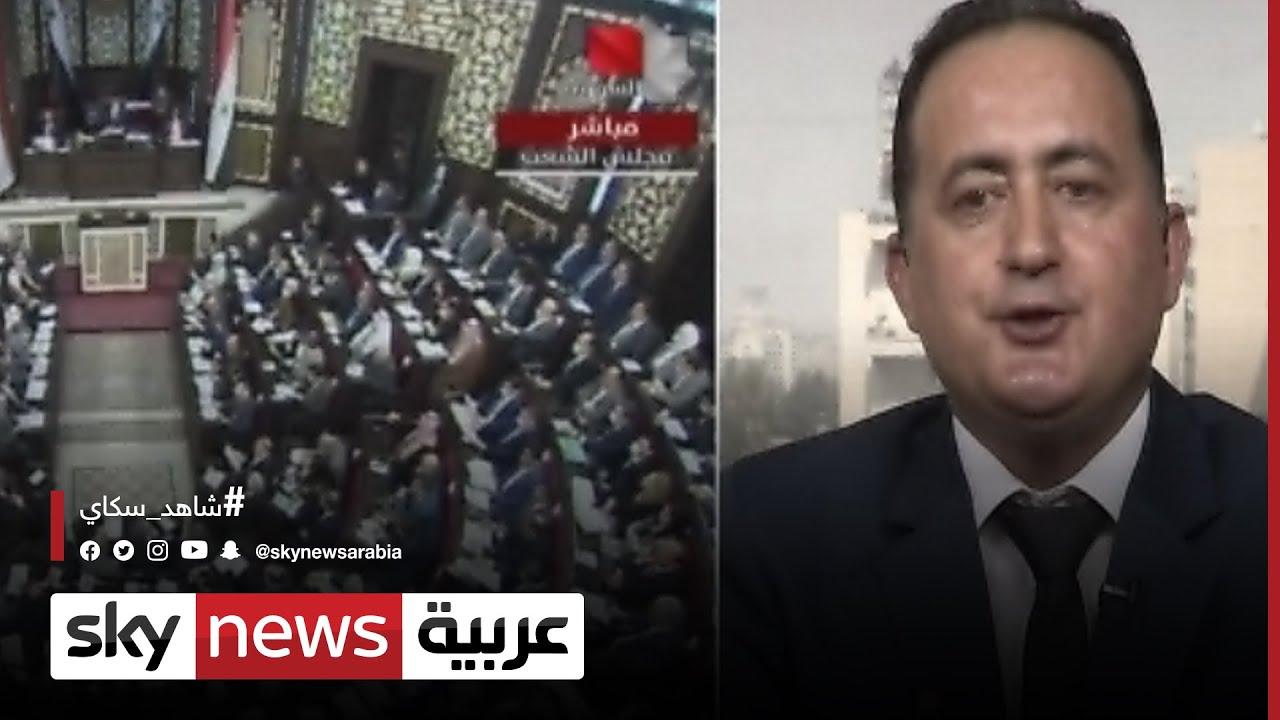 نضال مهنا: الدعوة للانتخابات مطابقة لمواد الدستور السوري  - نشر قبل 2 ساعة
