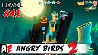 Angry Birds 2 LEVEL 641 / Злые птицы 2 УРОВЕНЬ 641