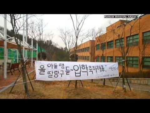 Dankook University Jukjeon Campus Footage with Panasonic G7(3)
