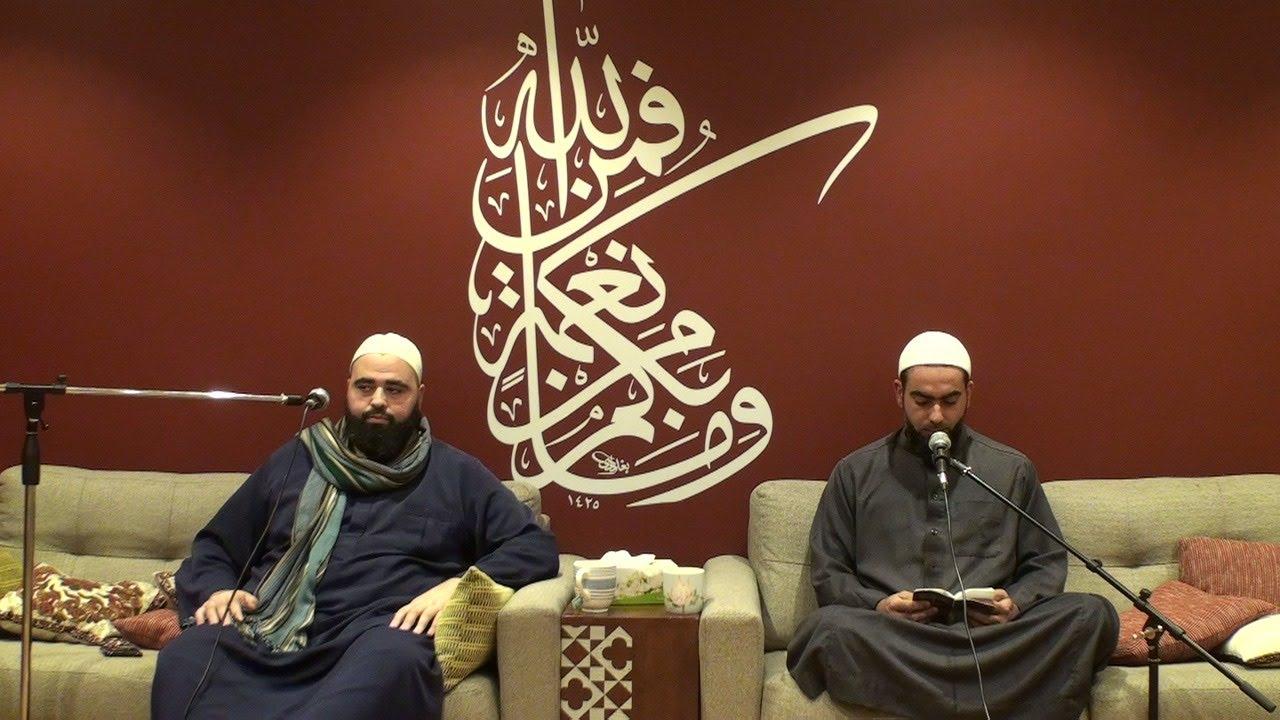 Mawlid | ﷺ Peace & Blessings Upon Him