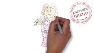 Как просто поэтапно нарисовать человека из лего(, 2014-09-05T05:23:45.000Z)