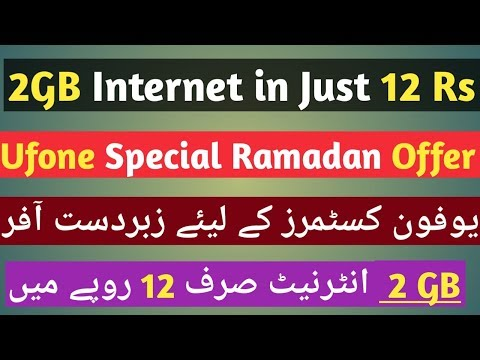 (Ufone Special Offer) 2GB Internet in Just 12Rs || Ramadan Special Ufone Mega Offer.