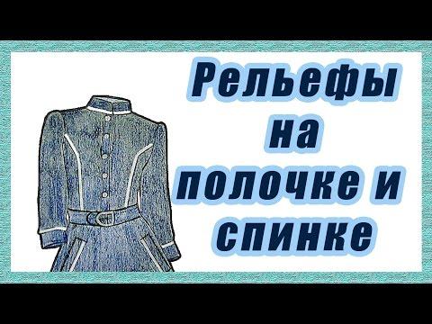 Шьем платье пальто или платье рубашку Самые актуальные