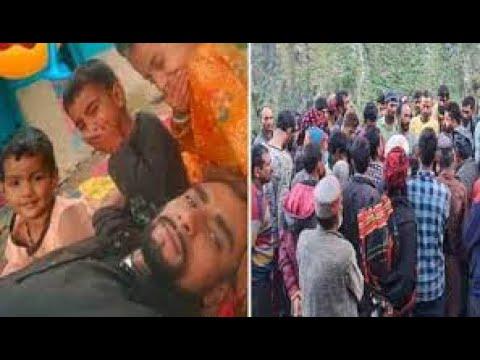 चुराह अग्निकांड में बड़ा खुलासा , प्रेमी के साथ मिलकर की थी पत्नी ने पति और 3 बच्चों की हत्या.....